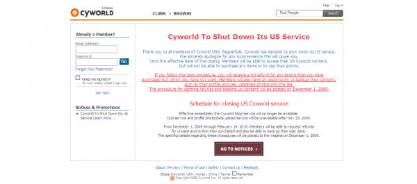cyworld-bye-bye-2-600×265