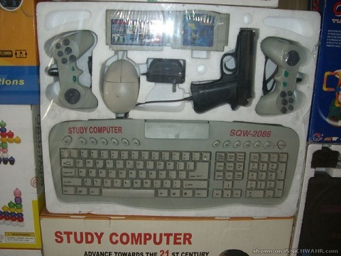 studycomputer