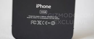 iPhone 4 XXGB