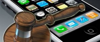 iphone-batt-lawsuit1