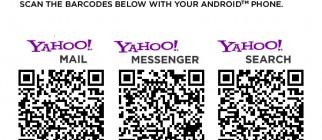 android-pr-qr-codes1