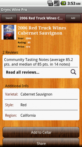 detail 281x500 Everyones favorite wine app, Drync Wine, comes to Android.