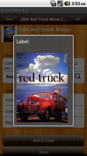 detaillabel 281x500 Everyones favorite wine app, Drync Wine, comes to Android.