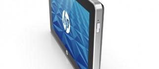 hp-windows-7-tablet