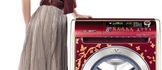 samsung_washing_machine