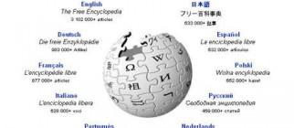 wiki_1530737c