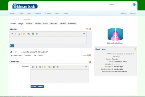Ikhwanbook Screenshot