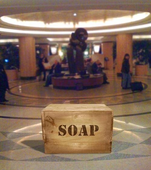 soapbox61