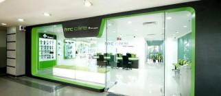 htc-care-2