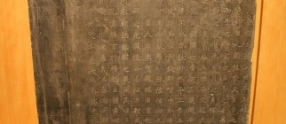 tablet, N. Wei