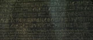 TH_200605_533_BM_Rosetta_stone