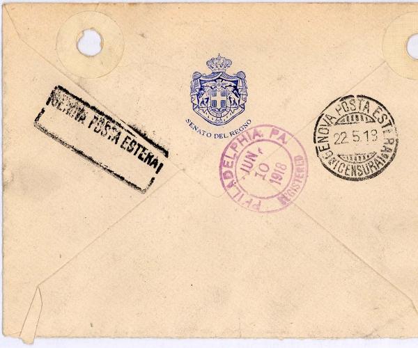 envelope_reverse