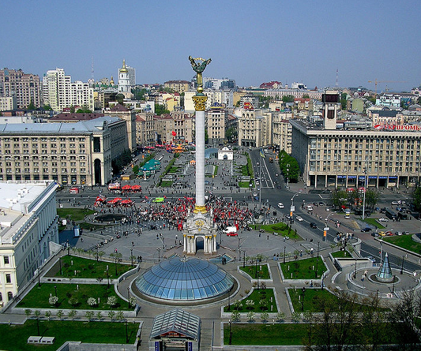 kiev via wikimedia commons