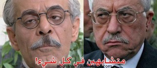 This image of Mahmoud Abbas will get this blogger in Jail if they ever think of going to Palestine