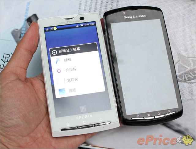 SE PS 手機 XPERIA Play 搶先測試:外型、設計詳細介紹-11