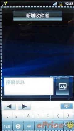SE PS 手機 XPERIA Play 搶先測試:外型、設計詳細介紹-2
