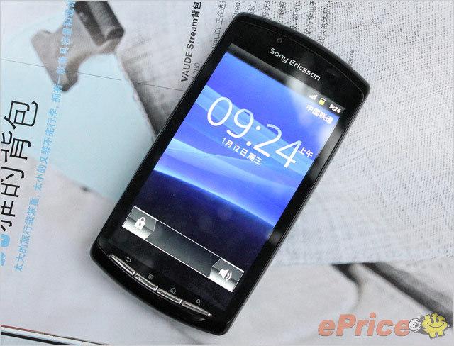 SE PS 手機 XPERIA Play 搶先測試:外型、設計詳細介紹-3