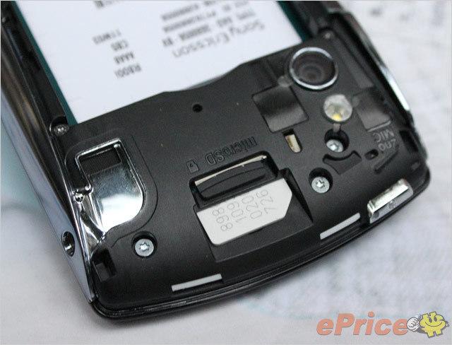 SE PS 手機 XPERIA Play 搶先測試:外型、設計詳細介紹-30