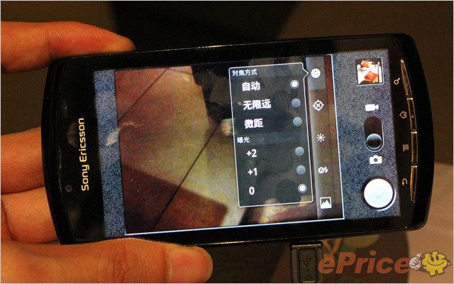 SE PS 手機 XPERIA Play 搶先測試:外型、設計詳細介紹-38