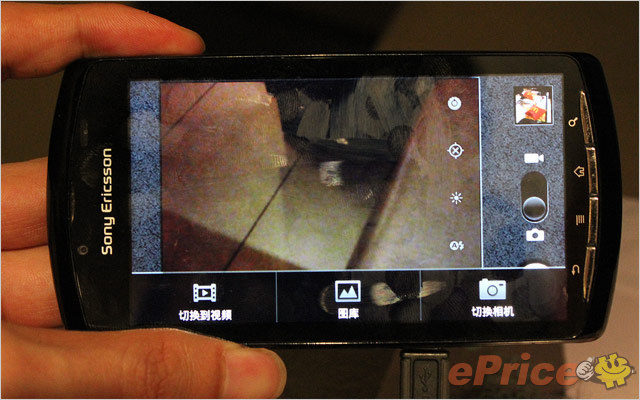 SE PS 手機 XPERIA Play 搶先測試:外型、設計詳細介紹-39