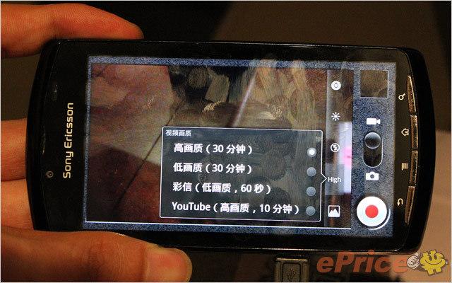 SE PS 手機 XPERIA Play 搶先測試:外型、設計詳細介紹-41