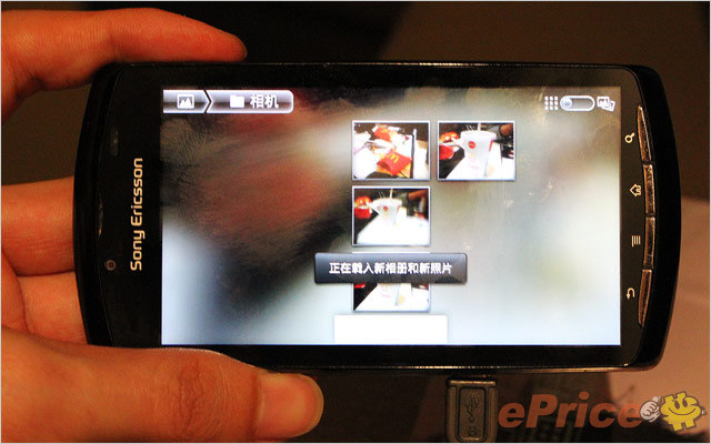 SE PS 手機 XPERIA Play 搶先測試:外型、設計詳細介紹-42