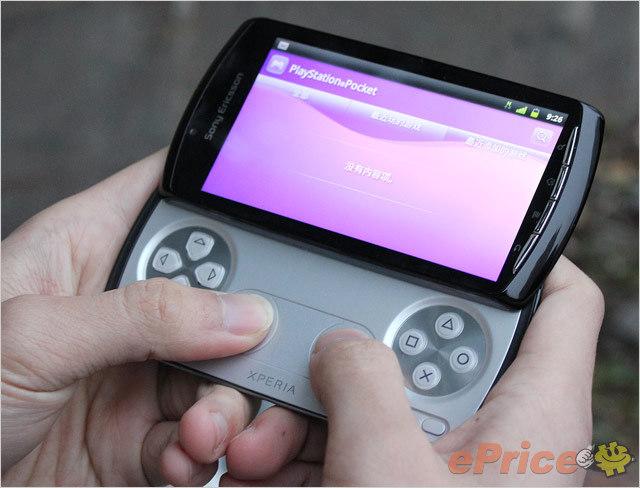 SE PS 手機 XPERIA Play 搶先測試:外型、設計詳細介紹-47