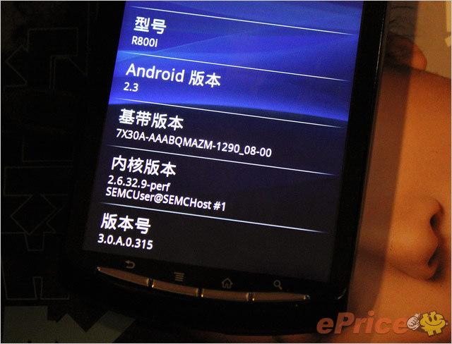 SE PS 手機 XPERIA Play 搶先測試:外型、設計詳細介紹-5