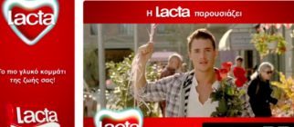lacta-surprises-tab