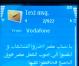 egypt text