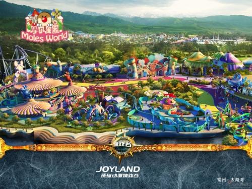 joyland04