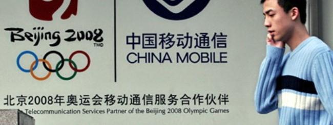 5-china_mobile