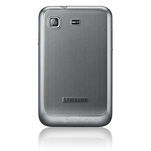 Galaxy Pro-1