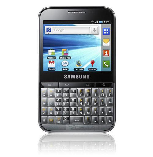 Galaxy Pro