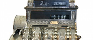 casg register