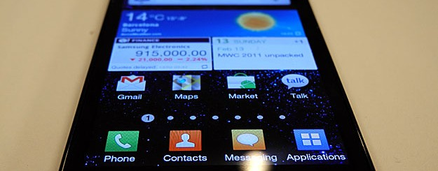 samsung_galaxy_s2_front