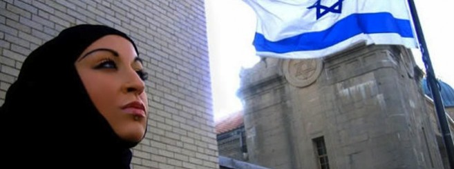 Raquel_Israeli_Flag