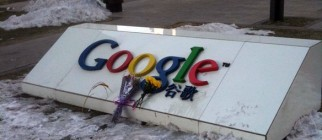 google-china-hack-gmail