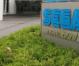 sega-pass-network-hacked-3062
