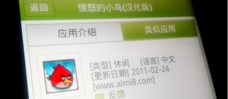Baidu-Android-02