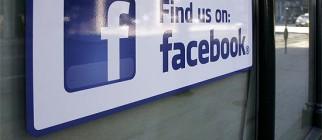 facebook-sign-1