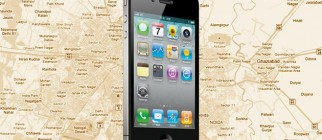 iphone-tracking-210411