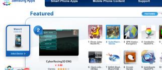Samsung Apps_1316083554528