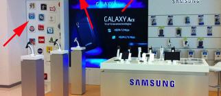 Samsung_shop