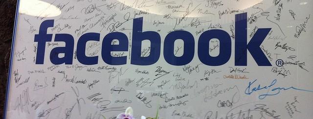 facebookchangeheader