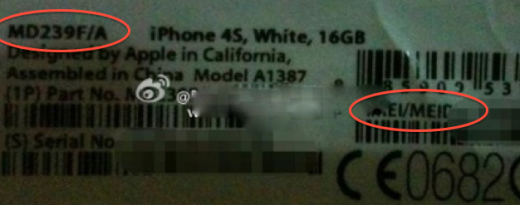 iphonelabel 520x205 iPhone 4S packing CDMA and GSM looks more official as inventory entry and label surfaces