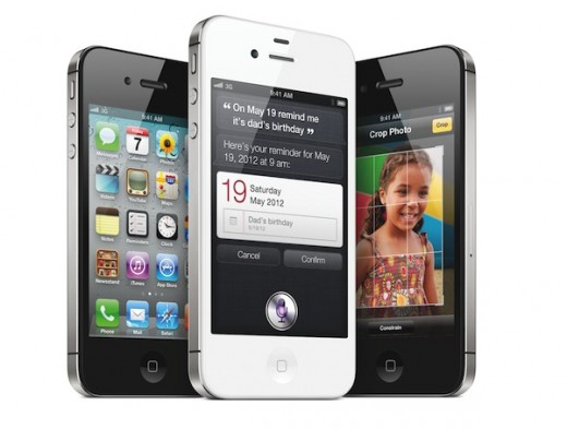 4S 520x393 Apple announces iPhone 4S: Same design, GSM/CDMA, A5 chip, 7x faster graphics, 8MP, 1080p Video