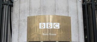 BBC-BushHouse