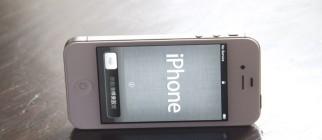 iPhone4S26