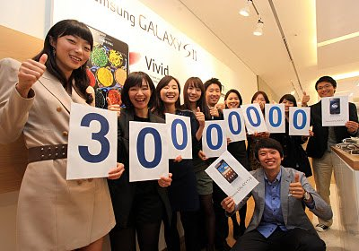 Samsungs Galaxy S and Galaxy S II smartphones top 30 million combined sales